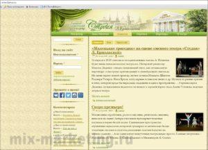 Омск-студия Ермолаевой