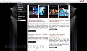 Омск-5 театр