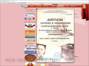 Челябинский театр кукол-2